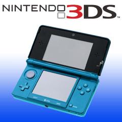 Neue Farben für den Nintendo New 3DS XL