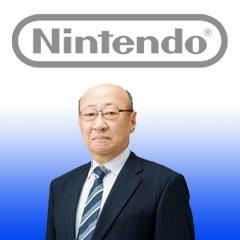 PM: Nintendo präsentiert Geschäftszahlen sowie neue Informationen zu Apps, zu NX und zu The Legend Of Zelda