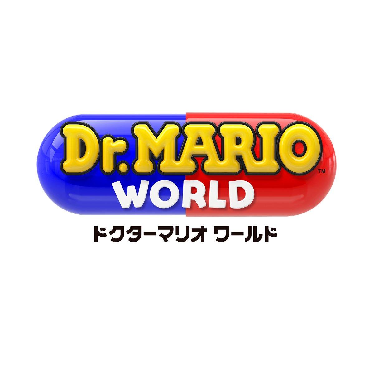 Vorverkauf von Super Smash Bros. Brawl + Extra